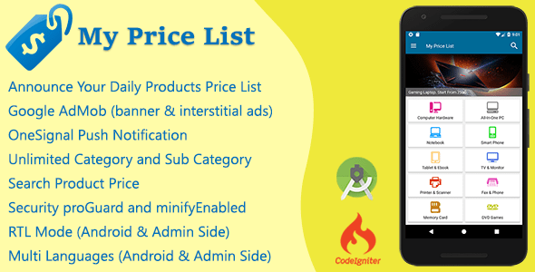 My Price List